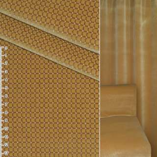 Велюр віскозний меблевий гірчичний в коричнево-білу клітинку ш.140 оптом