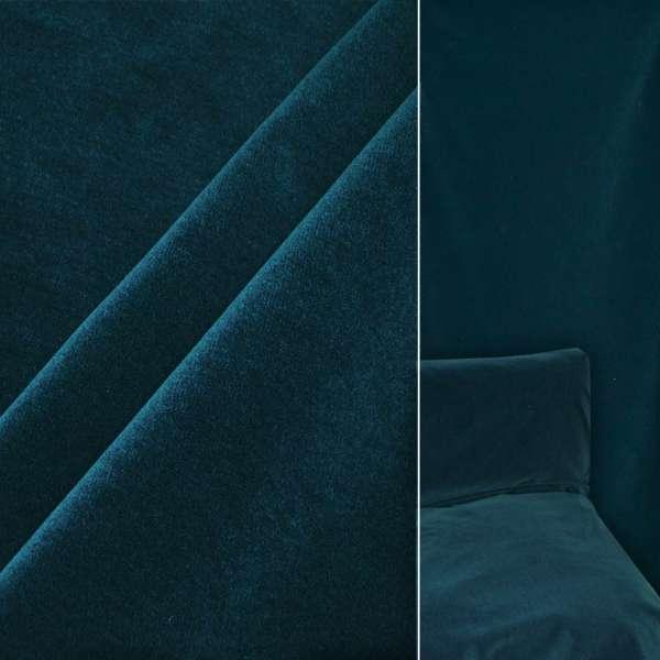 Велюр шерстяной мебельный синий ш.140 оптом