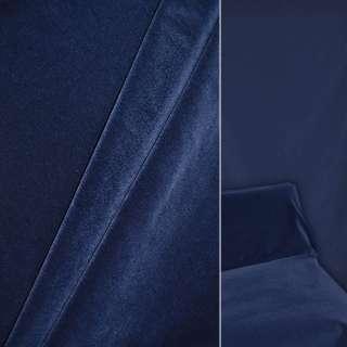 Велюр з вовною меблевий синій темний, ш.140 оптом