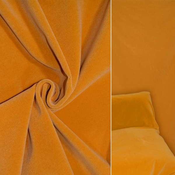 Велюр шерстяной мебельный ярко-желтый ш.140 оптом