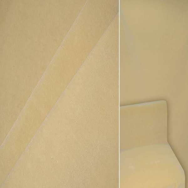 Велюр шерстяной мебельный светло-бежевый ш.140 оптом