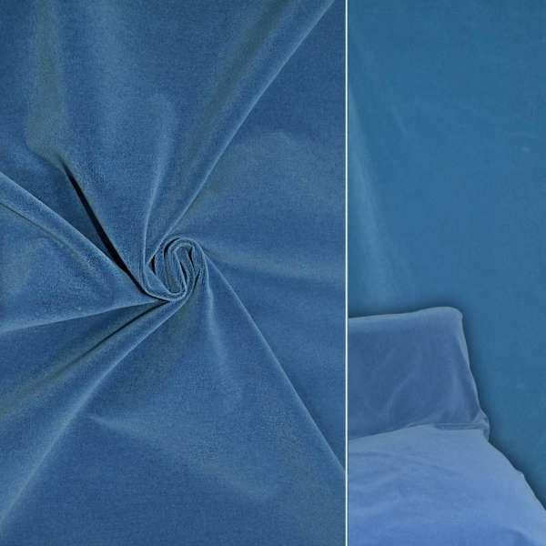 Велюр шерстяной мебельный светлый ультрамарин ш.140 оптом