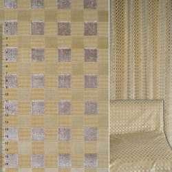 Велюр жаккардовый квадраты песочные и бежевые ш.143