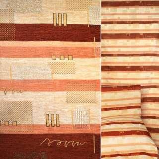 Шенилл жаккард песочный в терракотовые полосы с квадратами ш.140 оптом