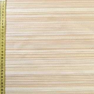 Шенилл портьерный песочно-бежевый в полоску, ш.145 оптом