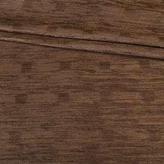 Шенилл портьерный коричневый в квадраты 2*2см, ш.145 оптом