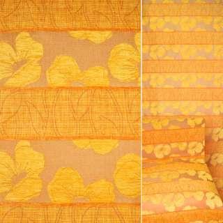 Шенилл с жаккардом в желтые цветы и оранжевые полосы ш.140 оптом