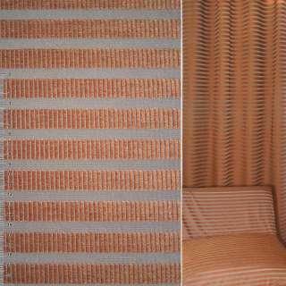 Жаккард коричневый в велюровую терракотовую полоску ш.142 оптом