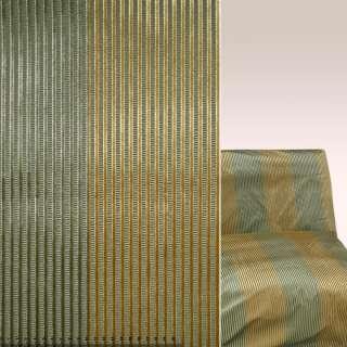 Жаккард зеленый в золотисто-зеленые велюровые полоски ш.137 оптом
