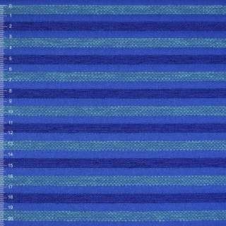 Шенилл синий в сине-бирюзовую рельефную полосу на ПВХ основе ш.138 оптом