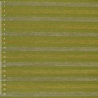 Шенилл зеленый в бежево-желтую рельефную полосу на ПВХ основе ш.138 оптом