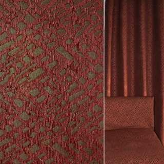 Шенилл жаккардовый коричневый с терракотовой абстракцией ш.145 оптом
