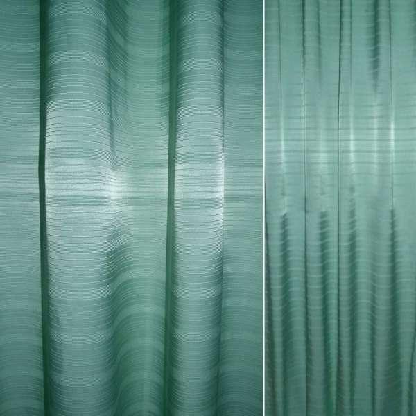 Ультра портьерная в рубчик зеленый ш.150 оптом