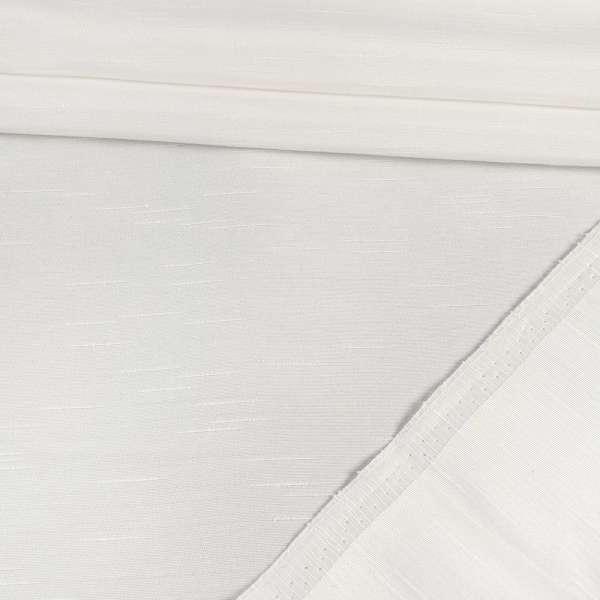 Ультра портьерная белая в структурные штрихи, ш.150 оптом