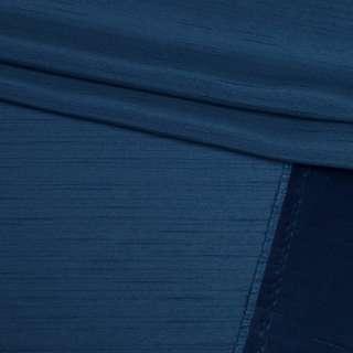 Ультра портьерная синяя темная в структурные штрихи, ш.150 оптом