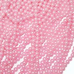 Бусины на нитке акрил под жемчуг 8мм нежно-розовые