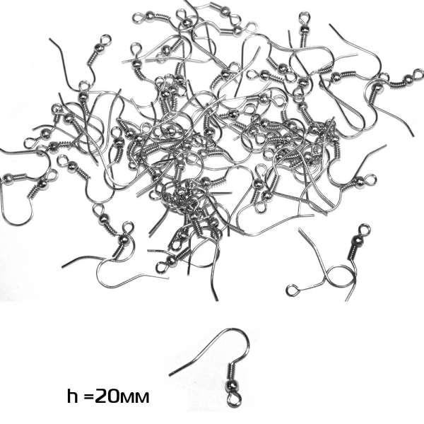 Основа для сережки (швензы) 20 мм серебристая оптом