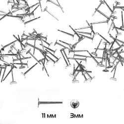 гвоздик для пуссет (маленький) оптом