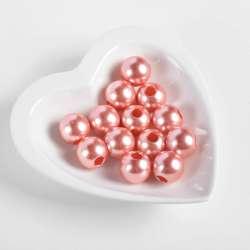Бусина под жемчуг розовая 20мм (цена за1г) оптом