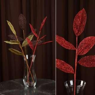 Искусственная веточка 63см с ажурными блестящими листьями красная оптом