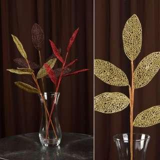 Искусственная веточка 63 см с ажурными блестящими листьями золотистая оптом