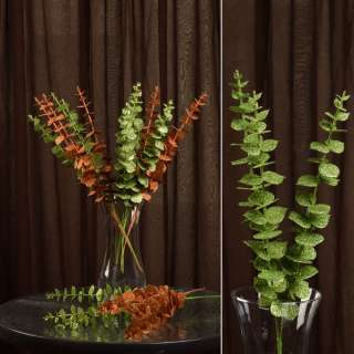 Искусственная веточка 47 см с блестящими листьями зеленая оптом