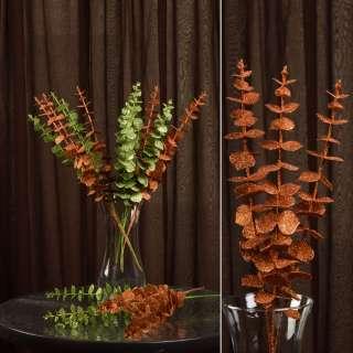Искусственная веточка 47 см с блестящими листьями коричневая оптом
