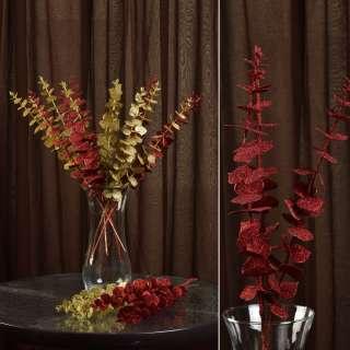 Искусственная веточка 47 см с блестящими листьями красная оптом