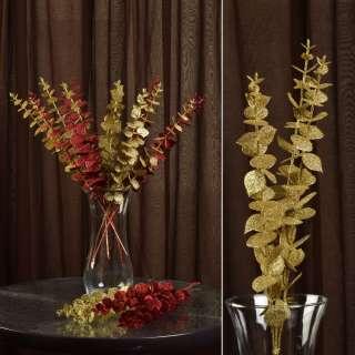 Искусственная веточка 47 см с блестящими листьями золотистая оптом