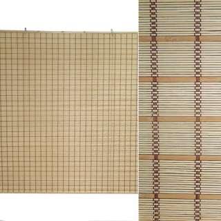 Ролеты из бамбуковой соломки debel 150х180 см полоски широкие натуральные и бежевые оптом
