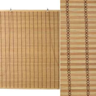 Ролеты из бамбуковой соломки debel 150х180 см полоски натуральные бежево-темные оптом