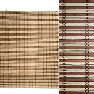 Ролеты из бамбуковой соломки debel 150х180 см натуральные и темно-коричневые оптом