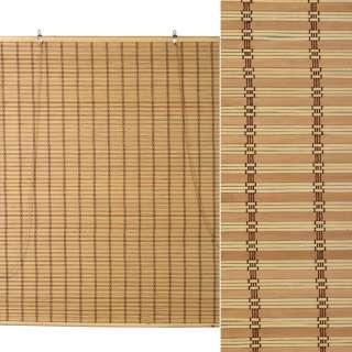 Ролеты из бамбуковой соломки debel 180х200 см полоски натуральные и бежево-темные оптом