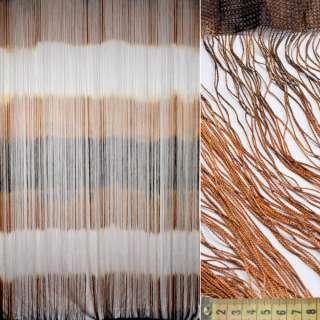 Штора ниткова веселка горизонтальна 310х290 см коричнево-рудо-біла (вага 1,140 кг) оптом