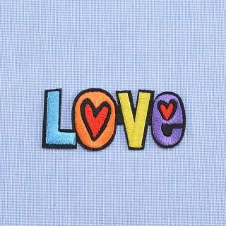 Аппликация клеевая LOVE разноцветная, 75х30мм оптом