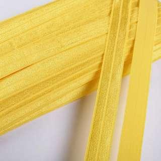 Коса бейка стрейч 15 мм жовта світла оптом