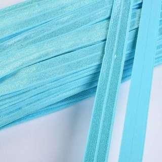 Коса бейка стрейч 15 мм блакитна світла оптом