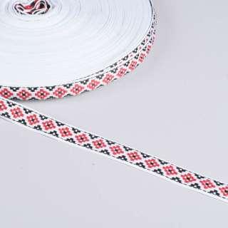 Стрічка оздоблювальна біла с орнаментом 15мм червона 13В19Г27 оптом