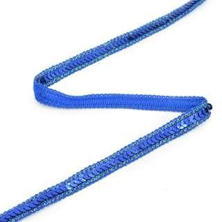 Тасьма з паєтками 13мм синя оптом
