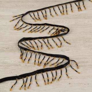 Бахрома бісерна на атласній стрічці чорна, чорно-золотий бісер оптом