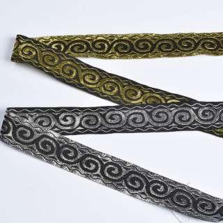 Тасьма з вишивкою та люрексом в асортименті золото срібло 2.5 квіти 2.8 оптом