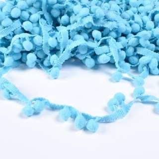 Тесьма с помпонами 10мм голубая оптом