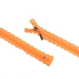 молния ажурная спиральная М-20 №7 оранжевая оптом