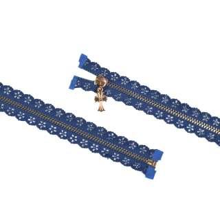 молния ажурная металл М-70 разъемная тип-7 синяя оптом