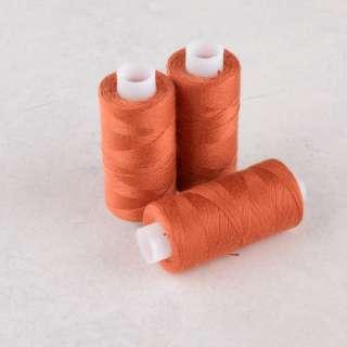 Нитки для джинсов 20/3 Омега-36 (150м) цвет 150 терракотовые оптом
