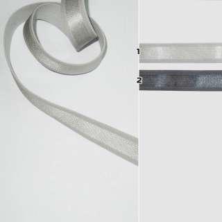 резинка д/бюста белая, серая 1,2 см оптом