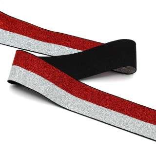 Резинка 40мм серебристая/красная полоска с люрексом оптом