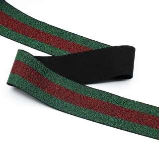 Резинка 40мм зеленая с красной полоской с люрексом оптом