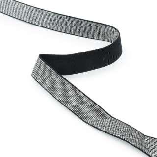 Стрічка еластична 25мм чорно-срібляста з люрексом оптом