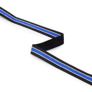 Стрічка еластична 20мм чорна з синьо-білою смужкою з люрексом оптом